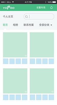 screenshots4-3